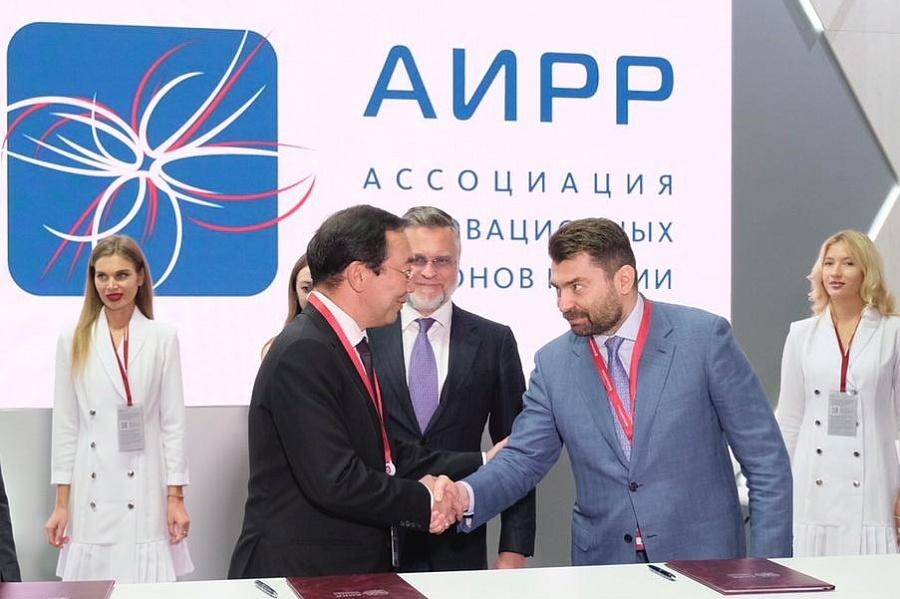 ГК «Старвей» направит инвестиции в лесную отрасль Якутии